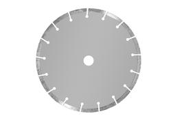 diamond disc C-D 125 STANDARD for DSC-AG 125, DSC-AG 125 FH, AGP 125, WCP 32